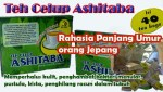 teh_celup_ashitabai_40